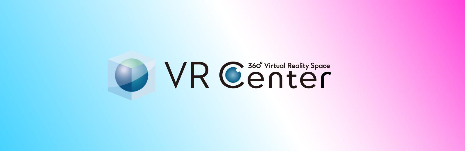 VR CenterイオンレイクタウンでVR体験